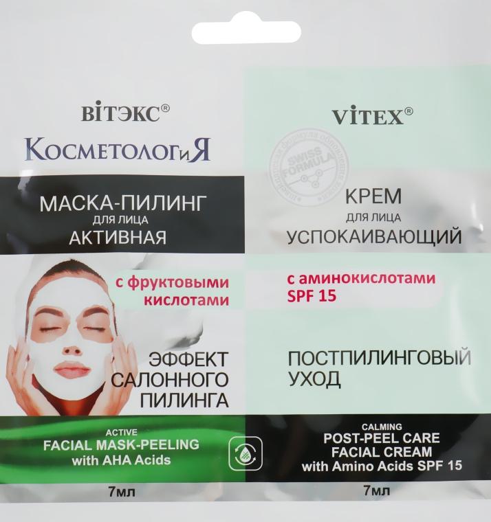 Активная маска-пилинг для лица с фруктовыми кислотами + Успокаивающий крем для лица SPF15 - Витэкс