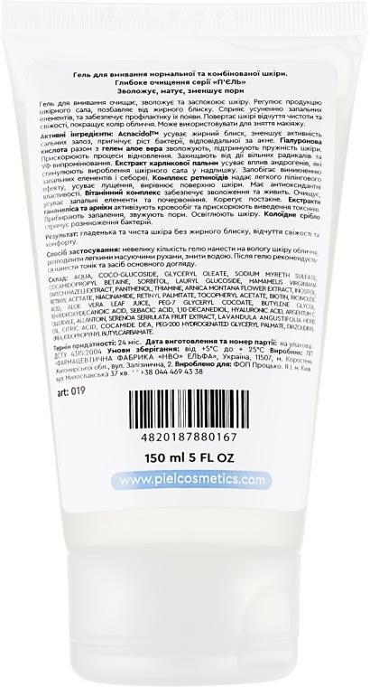 Гель для вмивання - Piel cosmetics Youth Defense Purifying Gel Cleanser 3in1 — фото N3