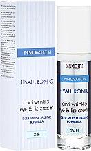 Парфумерія, косметика Гіалуроновий крем проти зморшок навколо очей і губ - BingoSpa Hyaluronic Anti Wrinkle Eye & Lip Cream