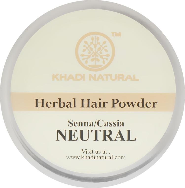Натуральная индийская хна - Khadi Natural Herbal Hair Powder Senna/Cassia