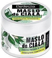 "Духи, Парфюмерия, косметика Масло для тела ""Зеленый чай и имбирь"" - Perfecta Green Tea & Ginger Body Butter"