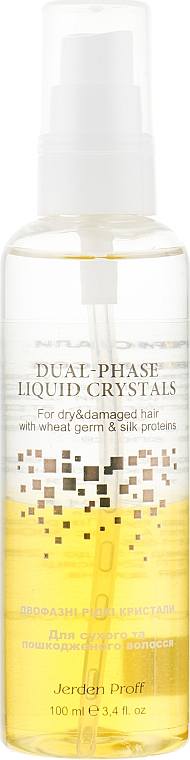 Двофазний рідкий кристал для сухого і пошкодженого волосся - Jerden Proff The Two-Phase Liquid Crystal — фото N1