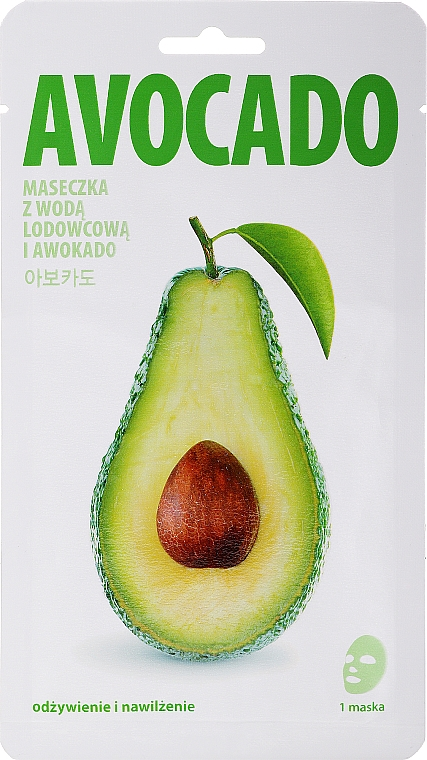 """Тканевая маска для лица """"Авокадо"""" - The Iceland Avocado Mask"""