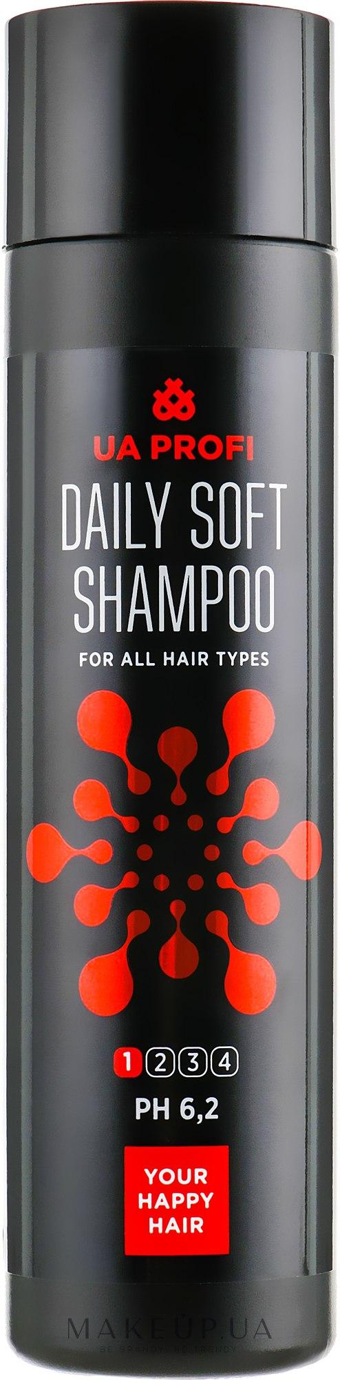 """Шампунь """"Ежедневный мягкий"""" для всех типов волос - UA Profi Daily Soft Shampoo 1 Ph 6,2 — фото 250ml"""