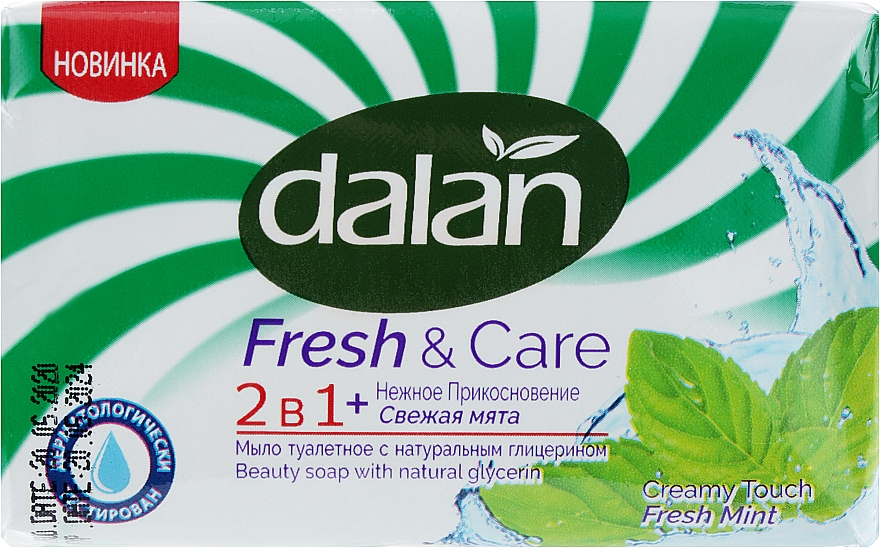 "Туалетное мыло ""Свежая мята"" - Dalan Fresh&Care Beauty Soap With Natural Glycerin"