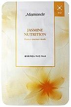 Духи, Парфюмерия, косметика Питательная маска с жасмином - Mamonde Flower Essence Mask Jasmine Nutrition