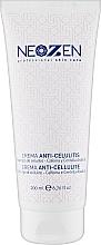 Духи, Парфюмерия, косметика Антицеллюлитный крем для кожи - Neozen Anti-Cellulitis Cream