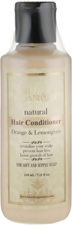 """Натуральный травяной аюрведический бальзам-кондиционер """"Апельсин и Лемонграсс"""" - Khadi Organique Orange Lemongrass Hair Conditioner"""