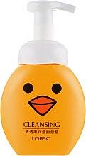 Духи, Парфюмерия, косметика Воздушная пенка для умывания с гранатом - Rorec Cleansing Chick