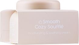 Духи, Парфюмерия, косметика Увлажняющее суфле для лица - Nacomi Smooth Cozy Souffle