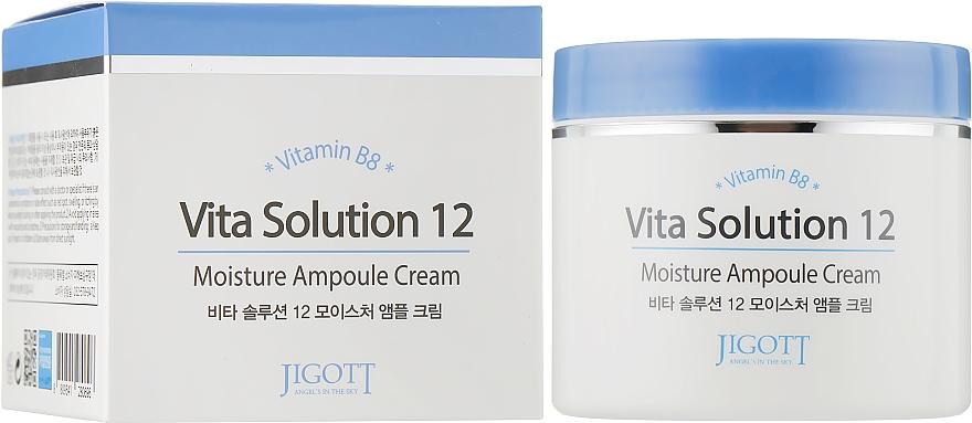 Увлажняющий ампульный крем для лица с витамином В - Jigott Vita Solution 12 Moisture Ampoule Cream