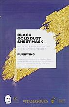 """Духи, Парфюмерия, косметика Маска для лица с частичками золота """"Черная"""" - Vitamasques Black Gold Mask"""
