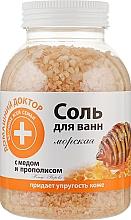 Сіль для ванн з медом і прополісом - Домашний Доктор — фото N1
