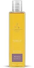 Духи, Парфюмерия, косметика Масло для душа - Aromatherapy Associates De-Stress Muscle Shower Oil