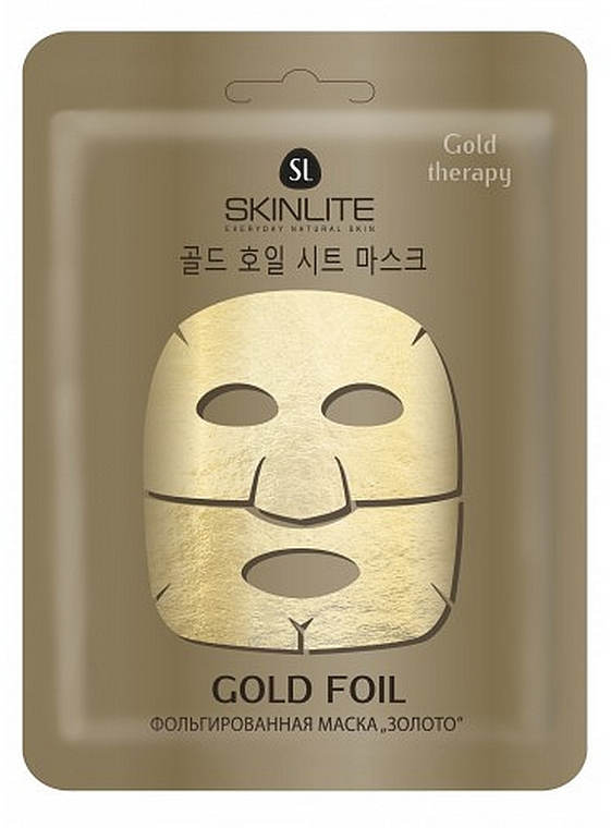 """Фольгированная маска для лица """"Золото"""" - Skinlite Gold Foil Mask"""