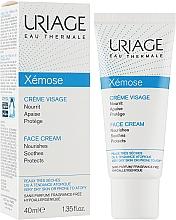 Духи, Парфюмерия, косметика Крем для сухой кожи лица - Uriage Xemose Face Cream