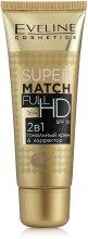 Парфумерія, косметика Матуючий тональний крем & коректор - Eveline Cosmetics Super Match Full HD