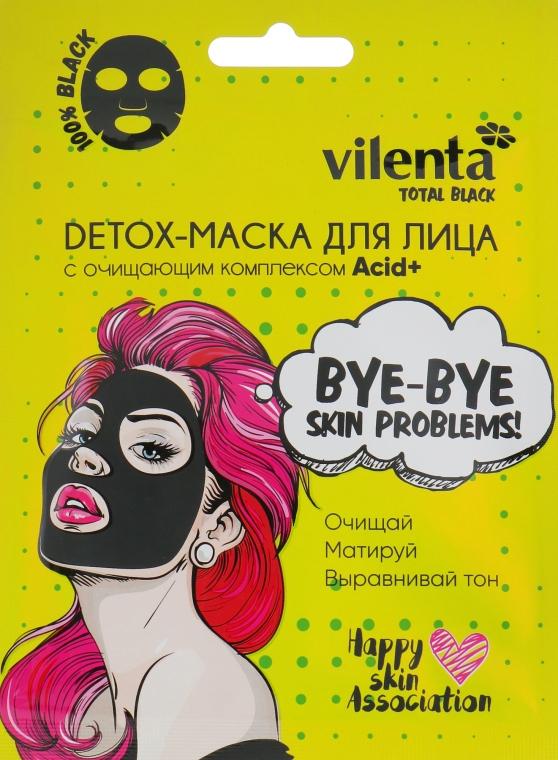 Detox-маска для лица c очищающим комплексом Acid+ - Vilenta Total Black Mask