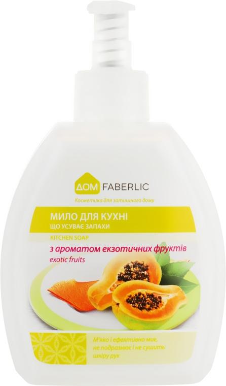 """Жидкое мыло """"Экзотические фрукты"""" - Faberlic"""