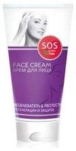 """Духи, Парфюмерия, косметика Крем для лица """"Увлажнение и защита"""" - Marcon Avista SOS Face Cream"""