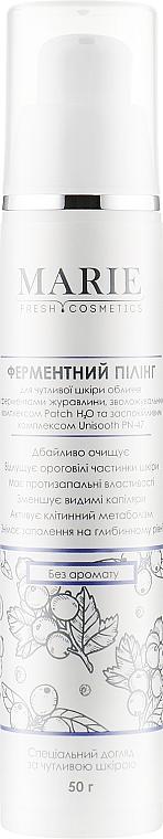 Ферментный пилинг с экстрактом ягод клюквы для чувствительной кожи - Marie Fresh Cosmetics