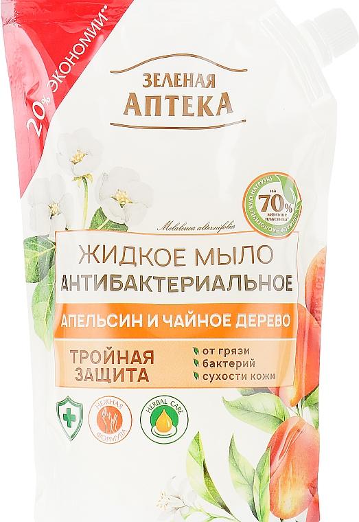 """Антибактериальное жидкое мыло для рук """"Апельсин и чайное дерево"""", дой-пак - Зеленая Аптека"""