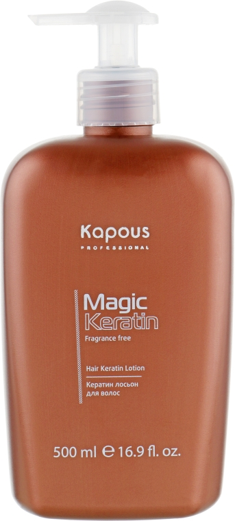 Кератин лосьон для волос - Kapous Professional Hair Keratin Lotion Magic Keratin