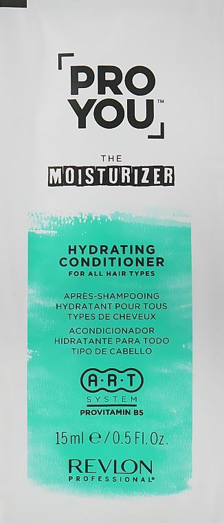 Кондиционер увлажняющий - Revlon Professional Pro You The Moisturizer Conditioner