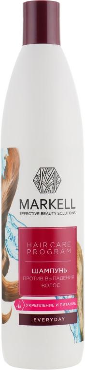 Шампунь против выпадения волос - Markell Cosmetics Everyday