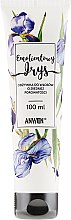 Духи, Парфюмерия, косметика Кондиционер для среднепористых волос - Anwen Emollient Iris Conditioner For Medium Porosity Hair