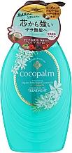 Духи, Парфюмерия, косметика Кондиционер для волос - Cocopalm Natural Beauty SPA Polynesian SPA Treatment