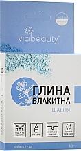 Духи, Парфюмерия, косметика Косметическая голубая глина - Viabeauty