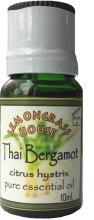 "Духи, Парфюмерия, косметика Эфирное масло ""Тайский бергамот"" - Lemongrass House Thai Bergamot Pure Essential Oil"