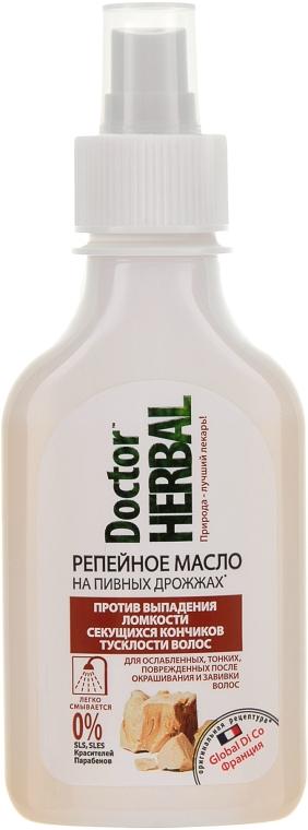 """Репейное масло для волос """"На пивных дрожжах"""" - Doctor Herbal"""