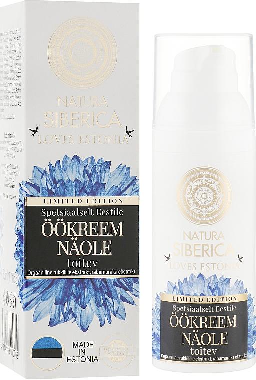 Питательный ночной крем для лица - Natura Siberica Loves Estonia Face Cream