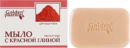 Духи, Парфюмерия, косметика Мыло с красной глиной для лица и тела - Голден-Фарм