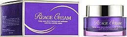 Духи, Парфюмерия, косметика Интенсивный лифтинговый омолаживающий крем - La Sincere Reage Cream