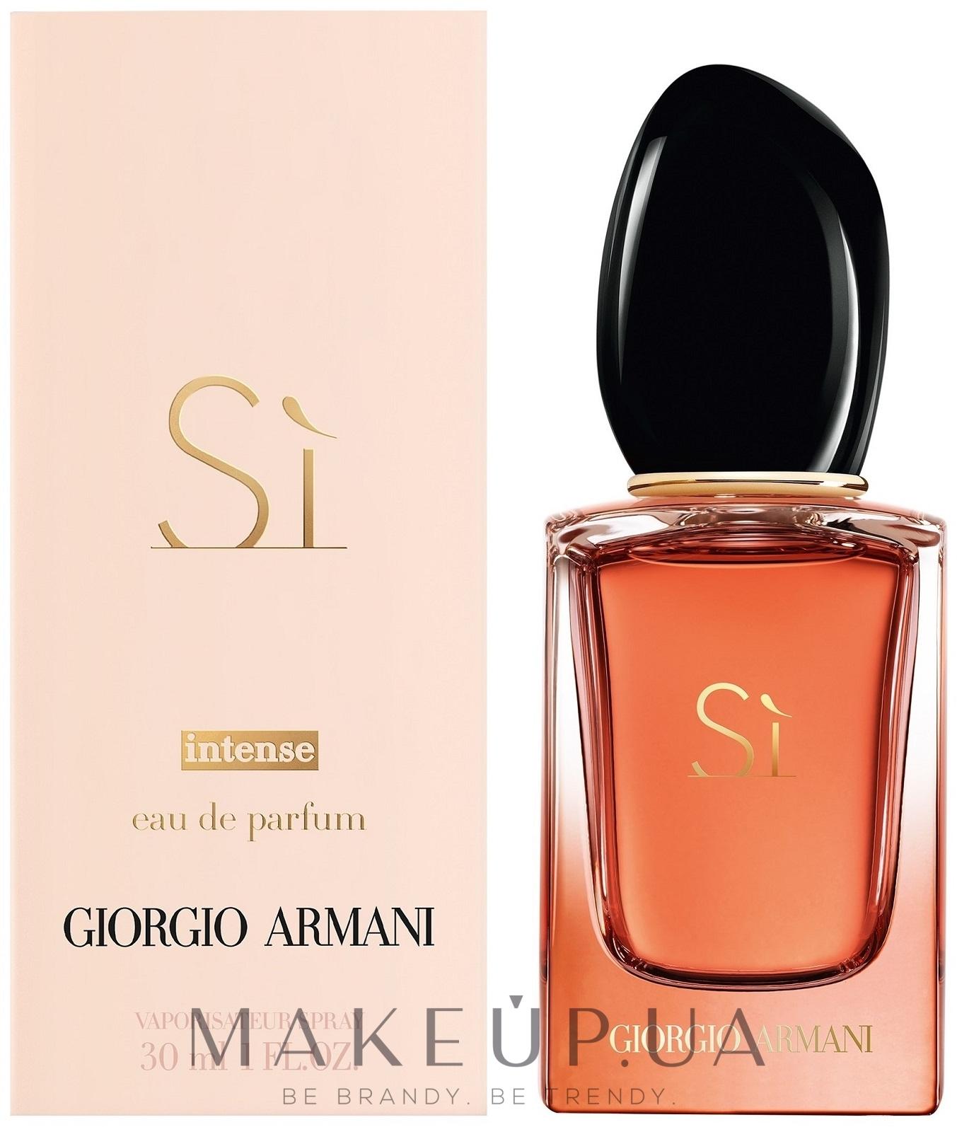 Giorgio Armani Si Intense - Интенсивная парфюмированная вода — фото 30ml
