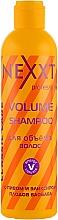 Духи, Парфюмерия, косметика Шампунь для объема волос c пивом и эликсиром плодов баобаба - Nexxt Professional Volume Shampoo