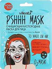 Духи, Парфюмерия, косметика Очищающая кислородная маска для лица с древесным углем и комплексом Acid+ - Vilenta Pshhh Mask