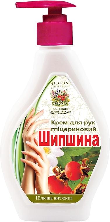 """Крем для рук глицериновый с дозатором """"Шиповник"""" - Bioton Cosmetics Hand Cream"""