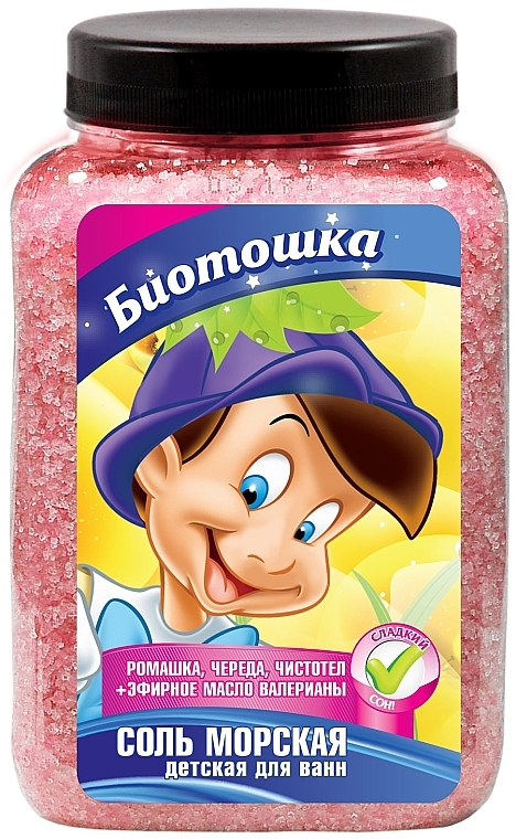 """Соль для ванн морская детская """"Биотошка"""" - Bioton Cosmetics Sea Salt"""