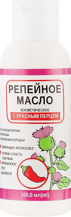 Масло косметическое репейное с красным перцем - Enjee