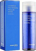 Духи, Парфюмерия, косметика Мицеллярная вода для снятия макияжа - Сибирское здоровье Experalta Platinum Micellar Water