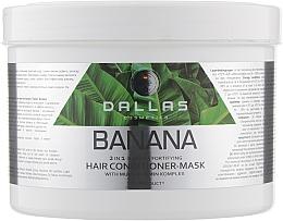Духи, Парфюмерия, косметика Маска-кондиционер 2в1 для укрепления волос с экстрактом банана - Dallas Cosmetics Banana Mask