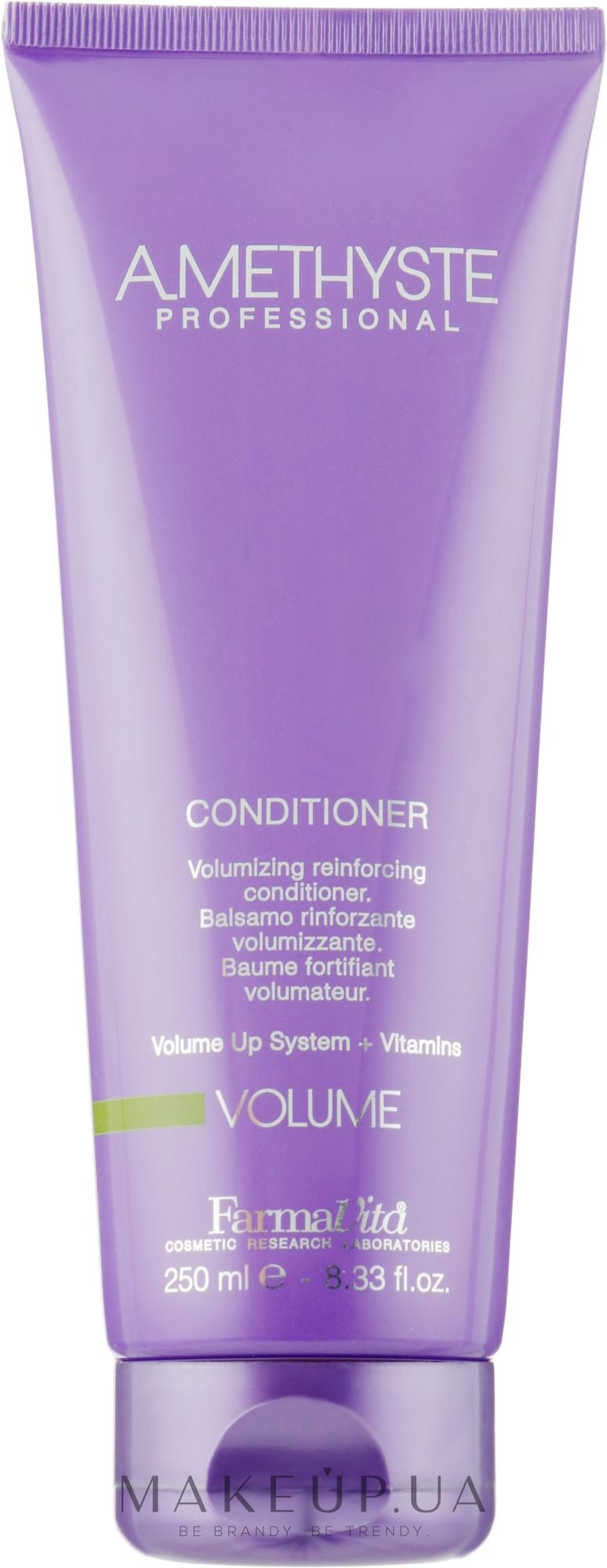 Кондиціонер, надаючий волоссю об'єм - Farmavita Amethyste Volume Conditioner — фото 250ml