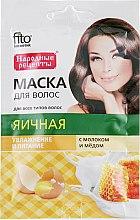 """Натуральная маска для волос """"Яичная"""" с молоком и медом - Fito Косметик — фото N1"""