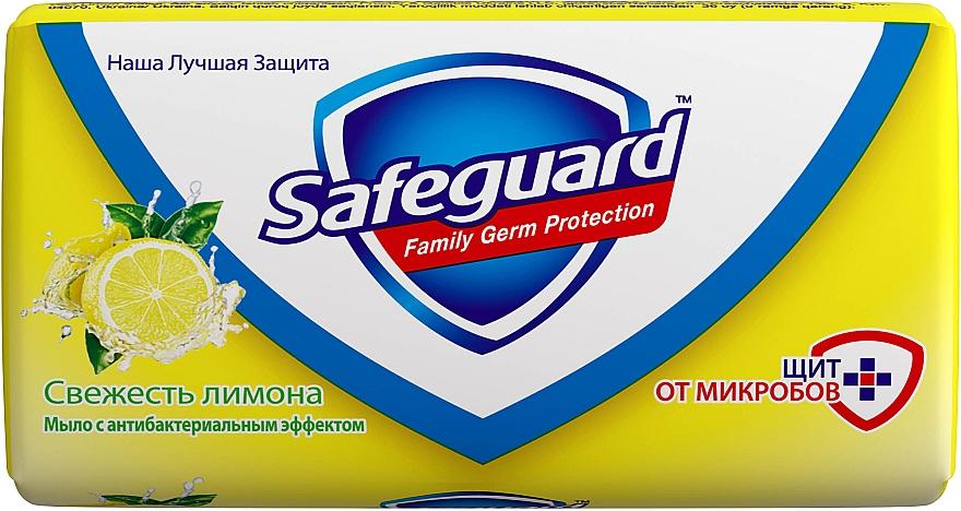 """Мыло с антибактериальным действием """"Лимонное"""" - Safeguard Family Germ Protect"""