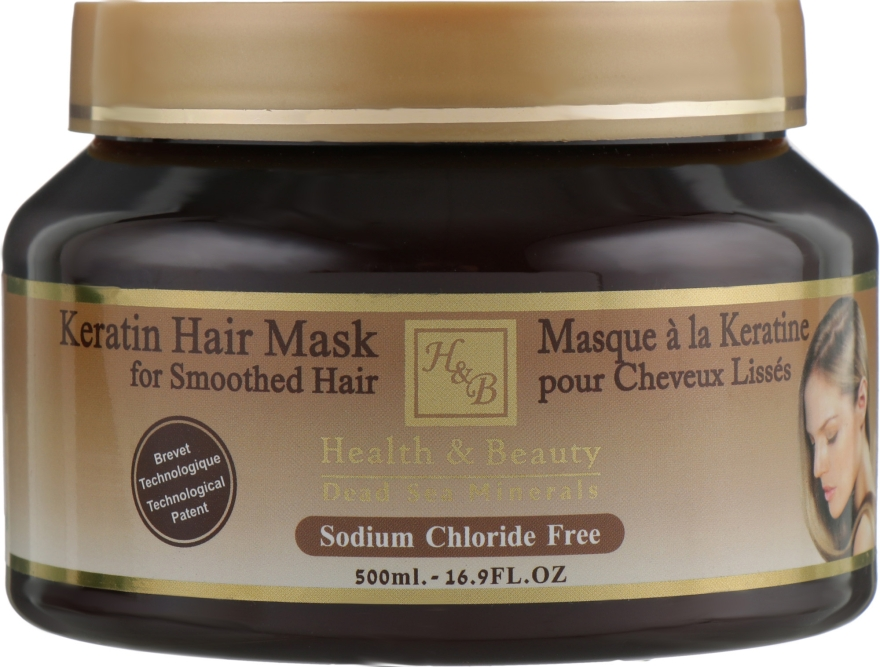 Маска с кератином для волос после термического воздействия - Health And Beauty Keratin Hair Mask