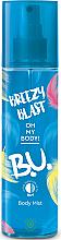 Духи, Парфюмерия, косметика Спрей для тела - B.U. Breezy Blast Body Mist